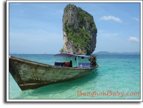 Boat on Krabi Beach