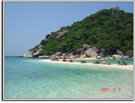 Nang Yuan Thailand